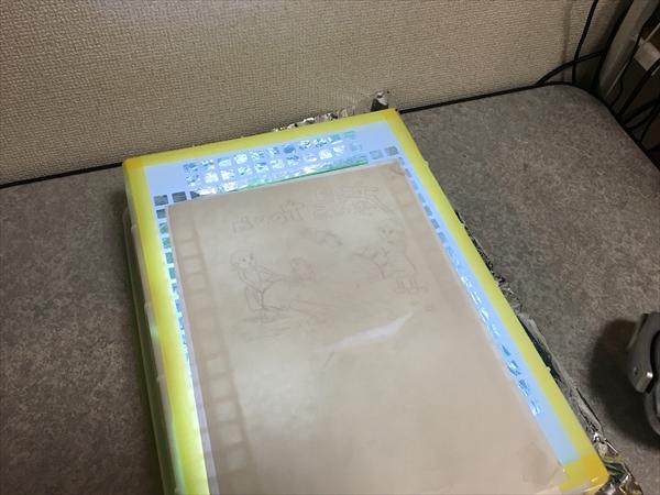 f:id:nottawashi:20160706163634j:plain