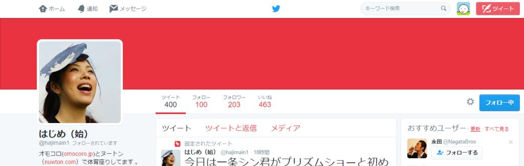 f:id:nottawashi:20160707235220p:plain