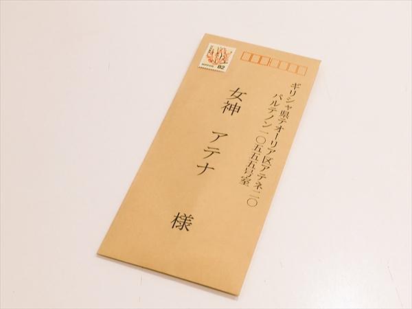 f:id:nottawashi:20160714111328j:plain