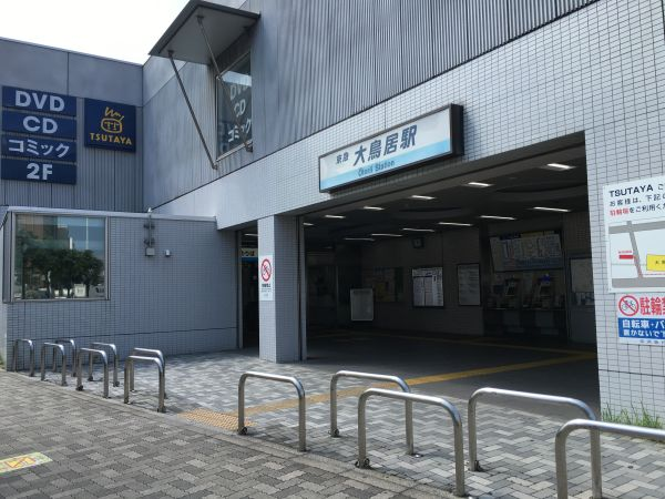 f:id:nottawashi:20160721014837j:plain