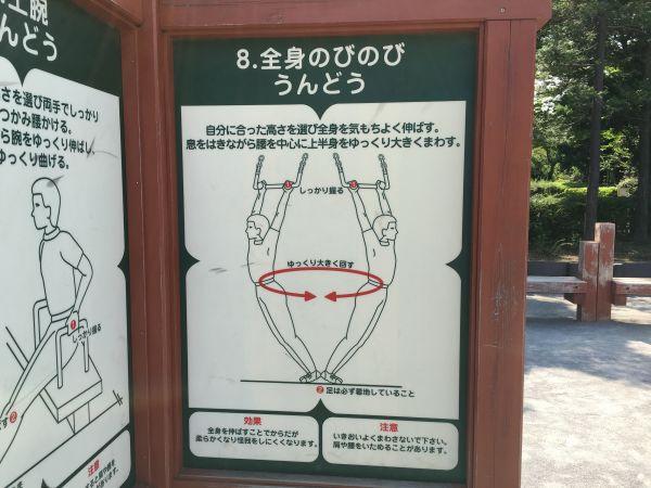 f:id:nottawashi:20160721014853j:plain