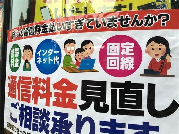 f:id:nottawashi:20160820183218j:plain