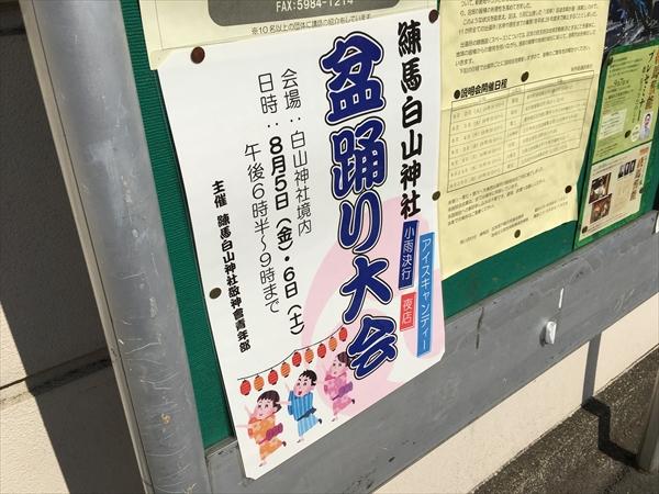 f:id:nottawashi:20160820185305j:plain