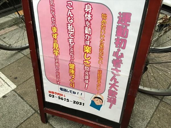 f:id:nottawashi:20160820190112j:plain