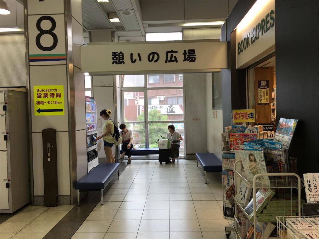 f:id:nottawashi:20160822034604j:image