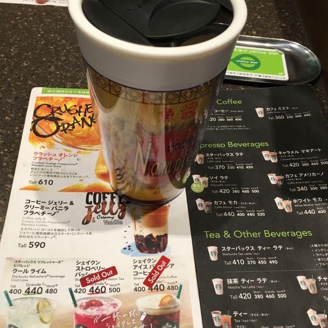 f:id:nottawashi:20160826224238j:plain