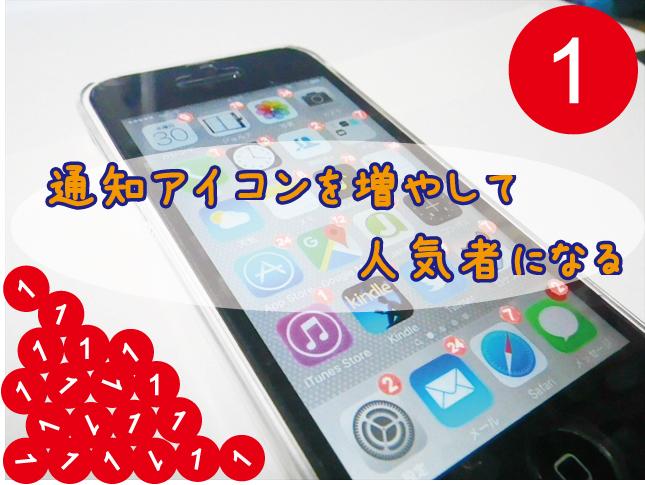 f:id:nottawashi:20160901102501j:plain