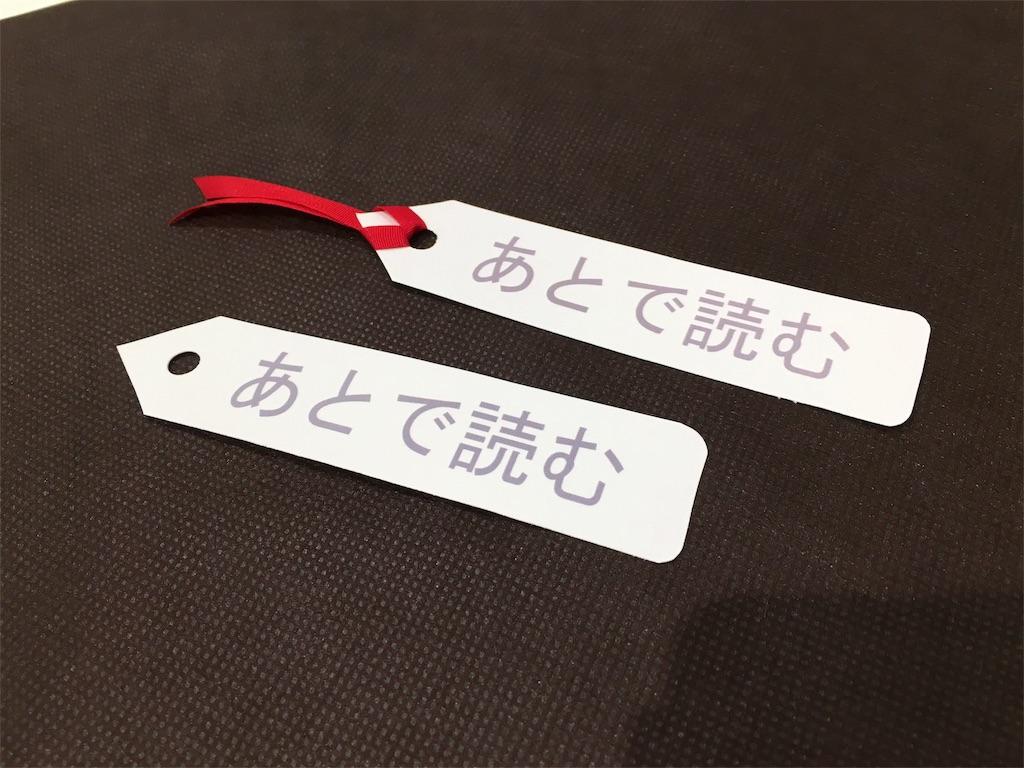 f:id:nottawashi:20160908093908j:image