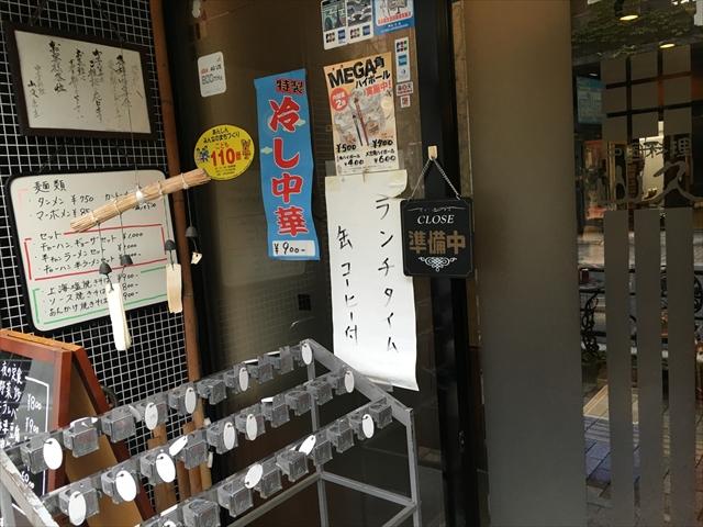 f:id:nottawashi:20160915184632j:plain