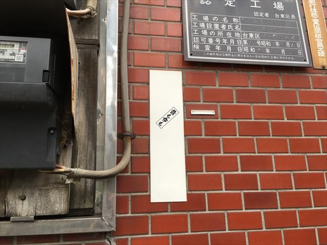 f:id:nottawashi:20160915184715j:plain