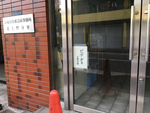 f:id:nottawashi:20160915185057j:plain