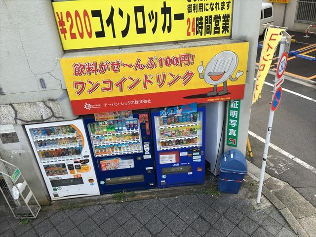 f:id:nottawashi:20160915185227j:plain