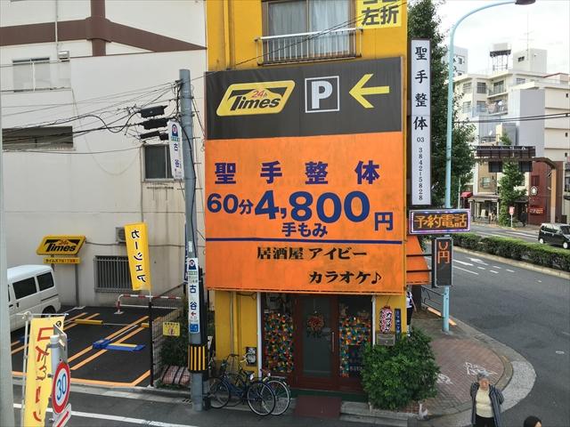 f:id:nottawashi:20160915185243j:plain