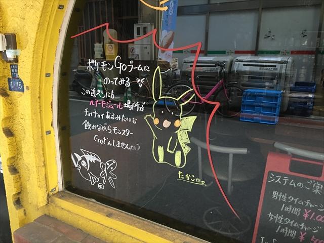 f:id:nottawashi:20160915185359j:plain