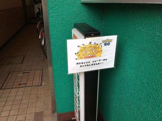 f:id:nottawashi:20160915185411j:plain