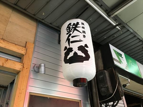 f:id:nottawashi:20160924155632j:plain
