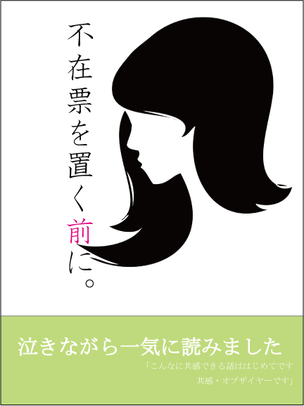 f:id:nottawashi:20160924160601p:plain