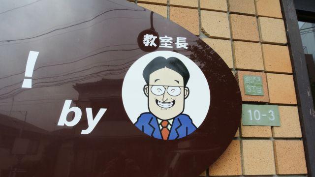 f:id:nottawashi:20160928011504j:plain