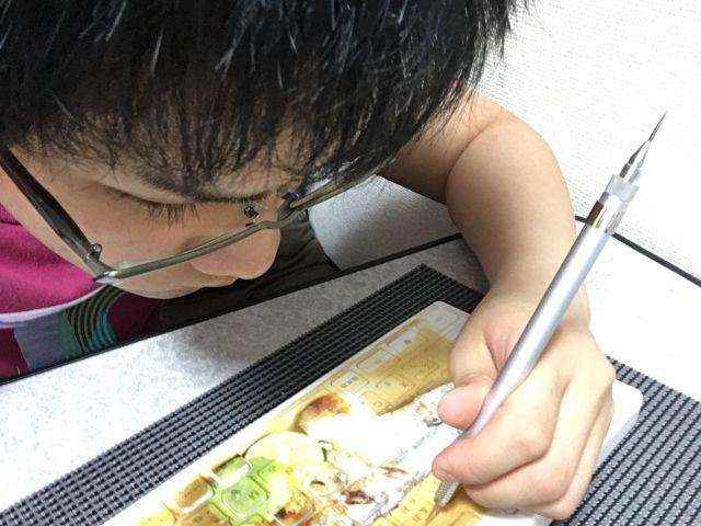 f:id:nottawashi:20160928110333j:plain