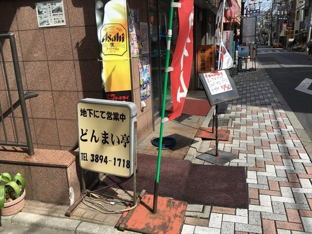 f:id:nottawashi:20161005193627j:plain