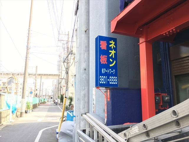 f:id:nottawashi:20161005193842j:plain
