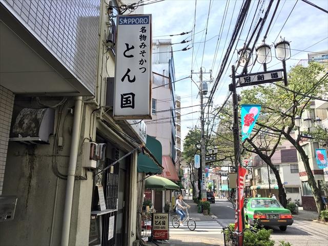 f:id:nottawashi:20161005194123j:plain