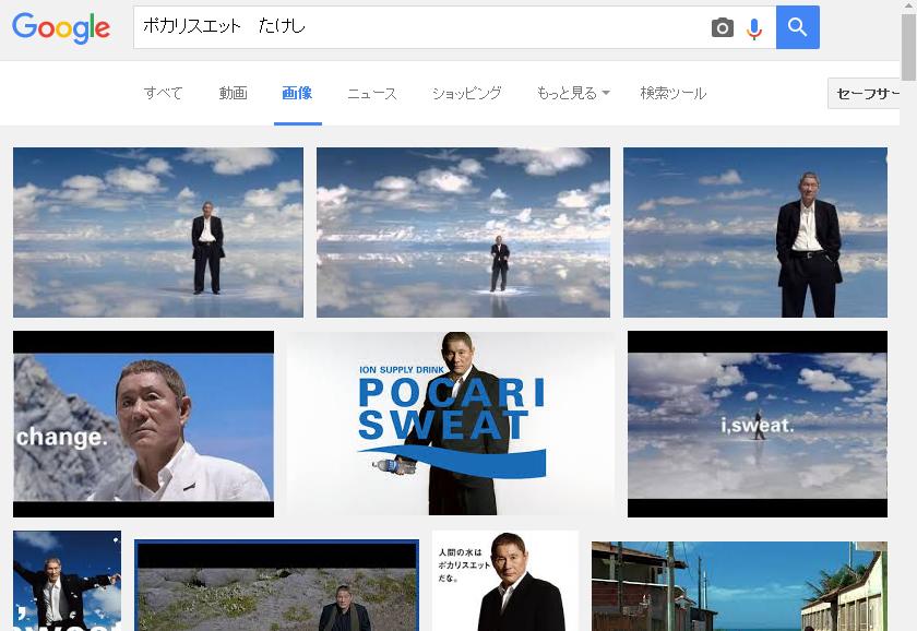 f:id:nottawashi:20161125203417p:plain