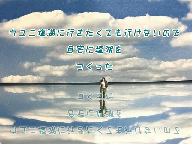 f:id:nottawashi:20161129173550p:plain