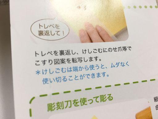 f:id:nottawashi:20161209110141j:plain