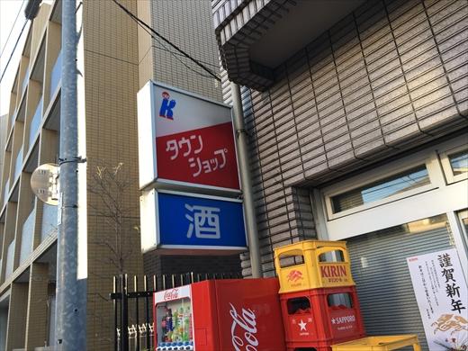 f:id:nottawashi:20170101212126j:plain