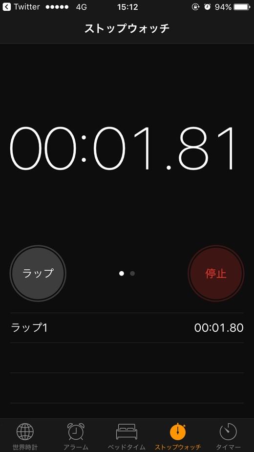 f:id:nottawashi:20170101212503j:plain