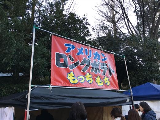 f:id:nottawashi:20170101212551j:plain