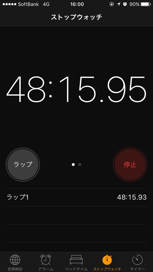 f:id:nottawashi:20170101212813j:plain