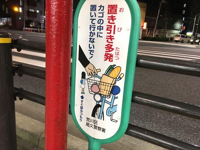f:id:nottawashi:20170115135733j:plain