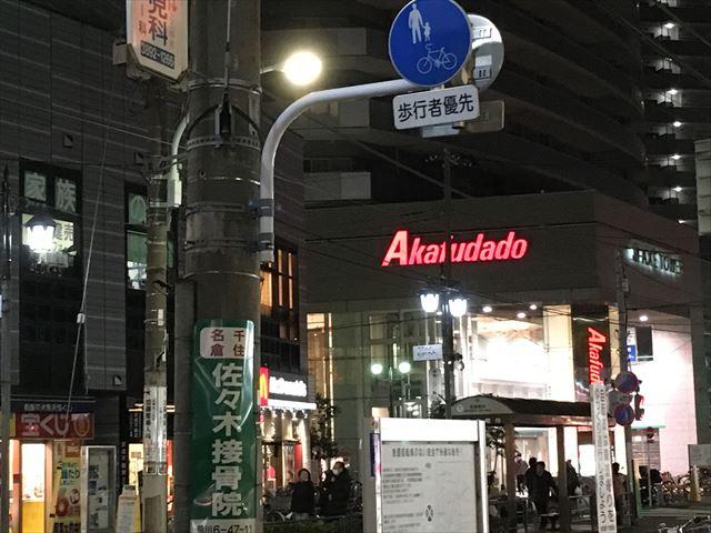 f:id:nottawashi:20170115135743j:plain
