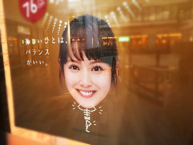 f:id:nottawashi:20170115135745j:plain