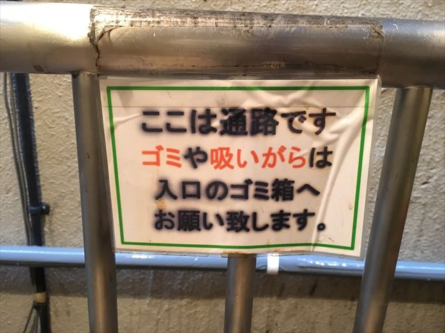 f:id:nottawashi:20170115135749j:plain