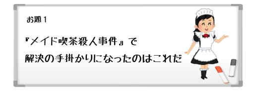 f:id:nottawashi:20170125021351p:plain