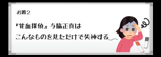 f:id:nottawashi:20170125021353p:plain