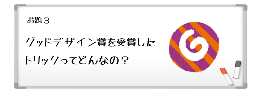 f:id:nottawashi:20170125021404p:plain