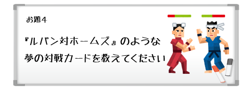 f:id:nottawashi:20170125021409p:plain