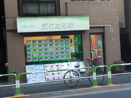 f:id:nottawashi:20170217194154j:plain