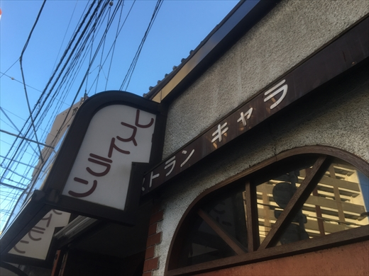 f:id:nottawashi:20170217194206j:plain