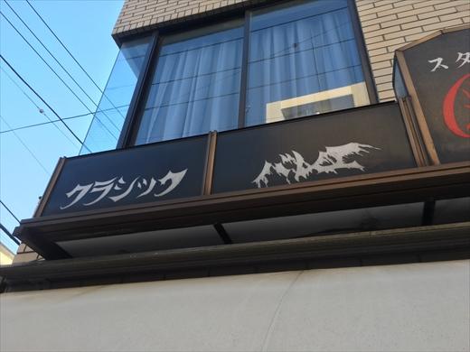 f:id:nottawashi:20170217194216j:plain
