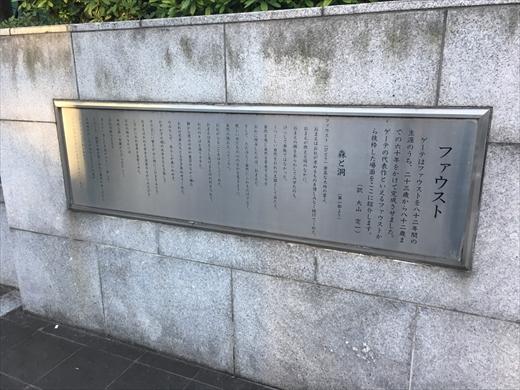 f:id:nottawashi:20170217194221j:plain