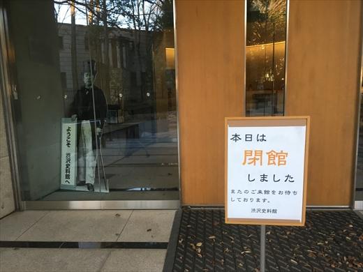 f:id:nottawashi:20170217194229j:plain