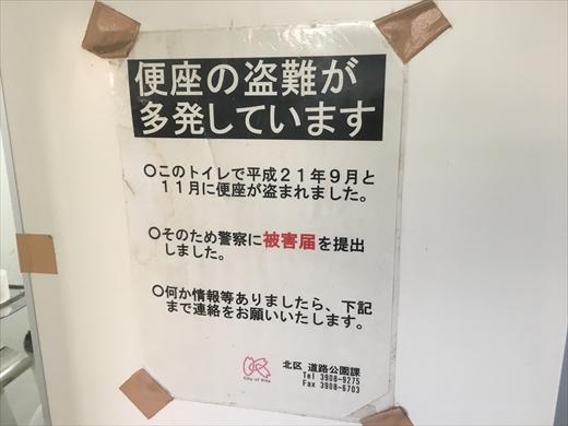 f:id:nottawashi:20170217194249j:plain