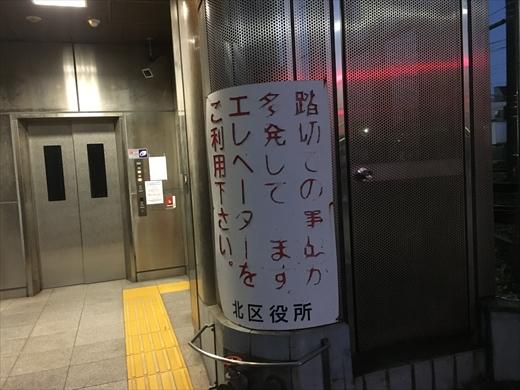 f:id:nottawashi:20170217194302j:plain