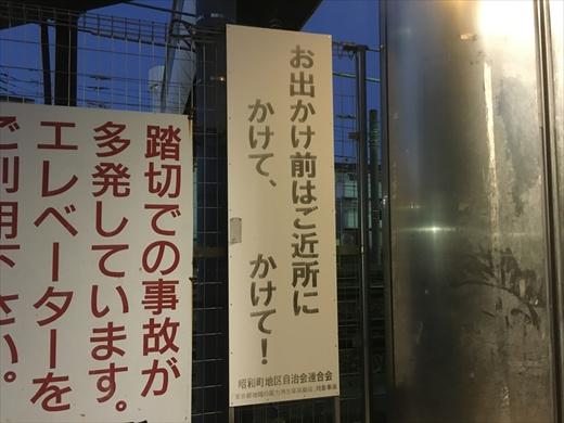 f:id:nottawashi:20170217194303j:plain