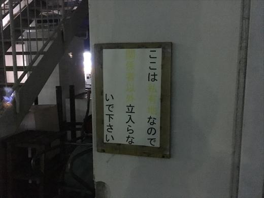 f:id:nottawashi:20170217194307j:plain